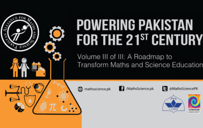 Powering Pakistan through Maths and Science Education (10 March, 2017)